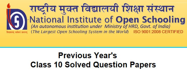 NIOS 10th Solved Question Paper 2020
