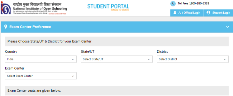 Check Seat Availability for On Demand in NIOS